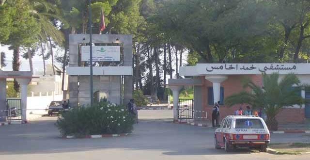 Hopital-mohammed-v tanger