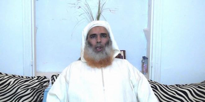 أبو النعيم
