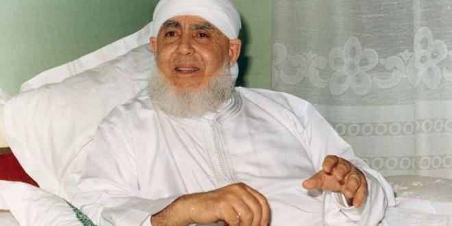 الشيخ حمزة