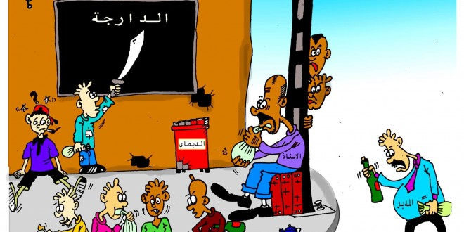 * كاريكاتير : حميد مولكي