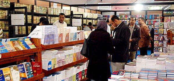 expo livres maroc