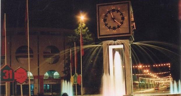khouribga nuit