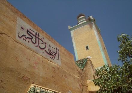 merirte mosquee