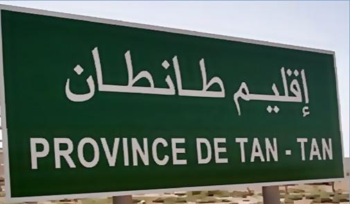 tan_tan
