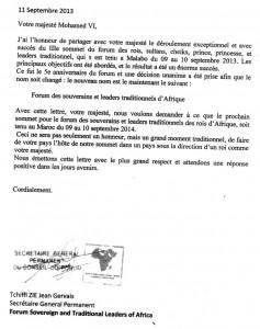 """مقتطف من رسالة """"ملوك إفريقيا"""" للملك محمد السادس"""
