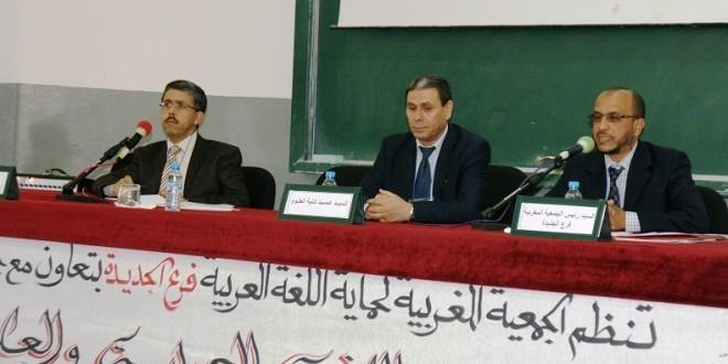 defense langue arabe