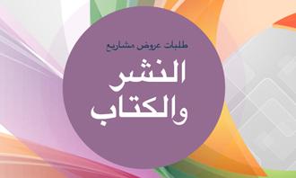 edition livres maroc