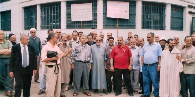 retraités marocains