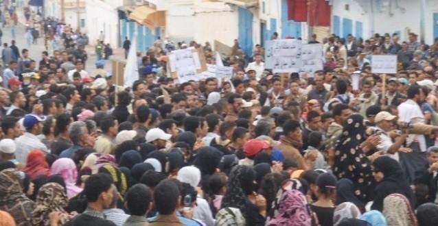 صورة من احتجاجات سابقة بسيدي افني
