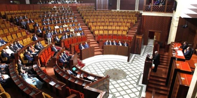 parlement full hd