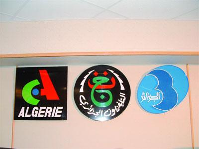 chaines algeriennes tv
