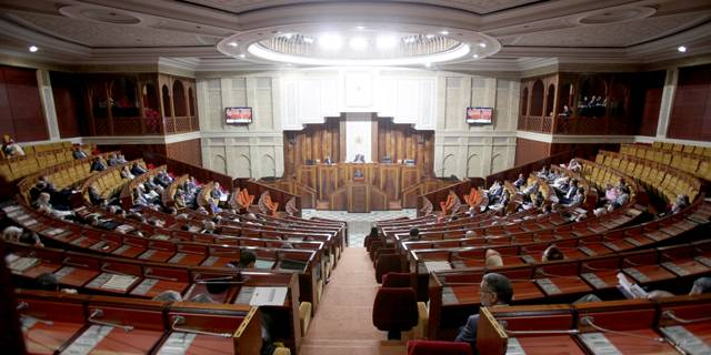 parlement-vue-densemble-c-mehdy-mariouch