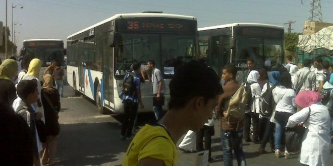 transport public agadir