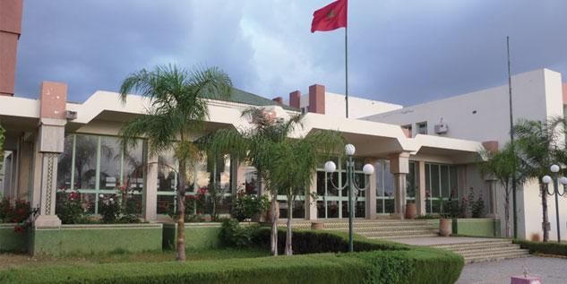 universite marocaine