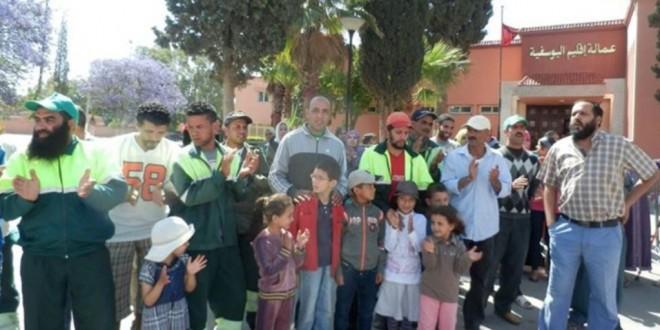 وقفة احتجاجية لعائلات عمال النظافة