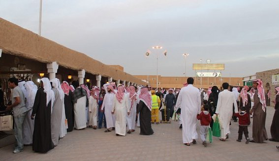 folklore emirats