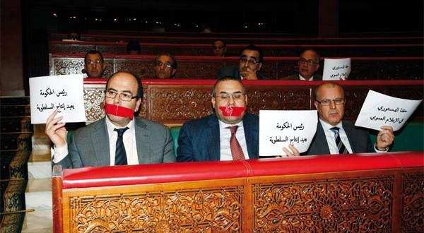 opposition parlement maroc 2014