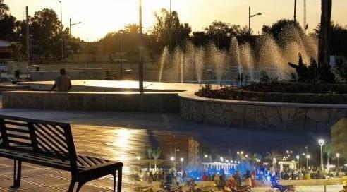 parc youssoufia
