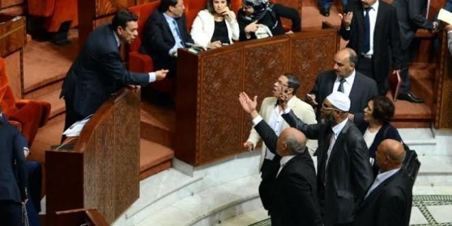parlement jamma fna