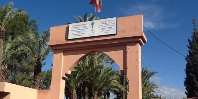 hopital marrakech
