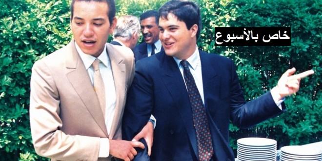 الأمير سيدي محمد والأمير مولاي هشام، وكيف كان الحسن الثاني يغار من تقاربهما