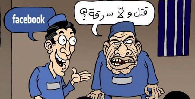 facebook caricature