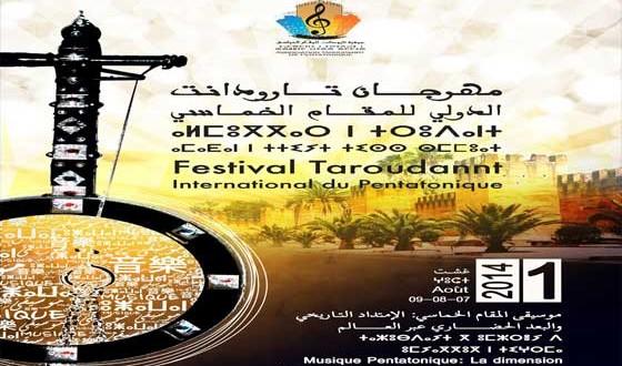 festival taroudant