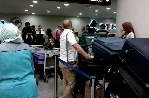 guichet aeroport
