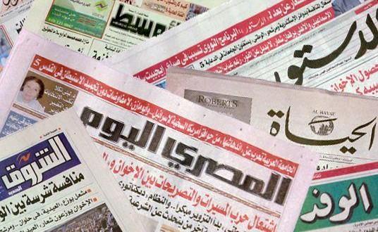 presse egypte