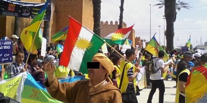 علم إقليم كردستان الذي يطالب بالانفصال عن العراق يرفرف في الرباط