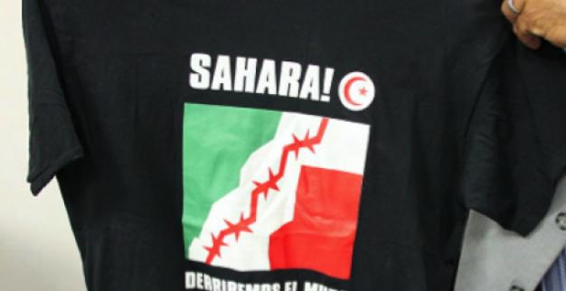 قميص للدعاية الانفصالية