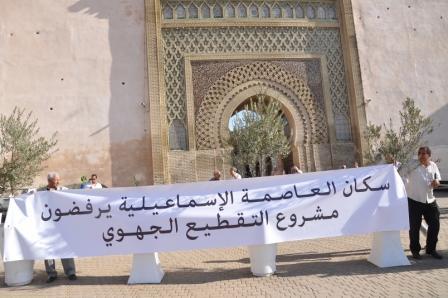 Photo of وقفة باهتة للمطالبة بالفصل بين مكناس و فاس