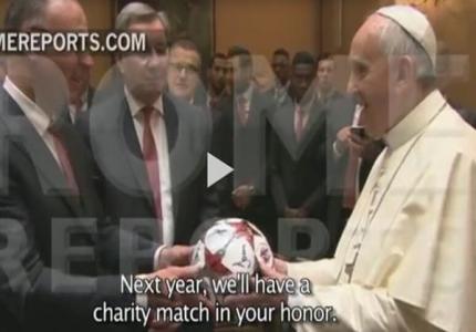 bayern chez le pape