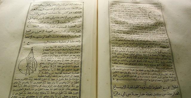 imprimes arabes