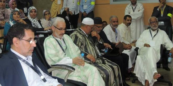 المرشحون لرئاسة حركة التوحيد و الإصلاح خلال المؤتمر الأخير للجماعة ينتظرون النتائج