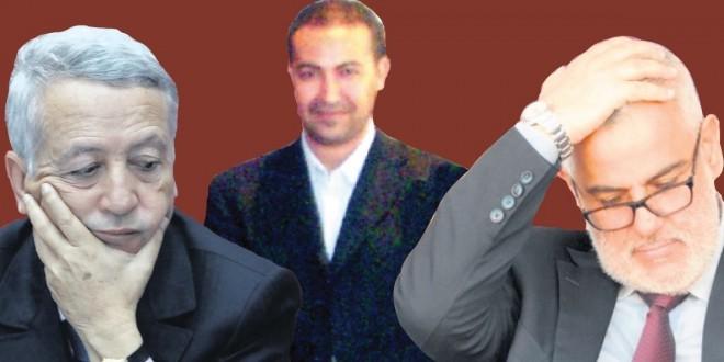 حيم يتوسط بنكيران و ساجد