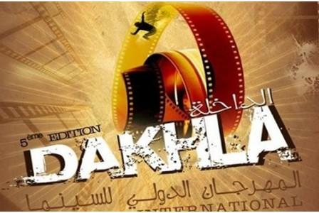Festival dakhla