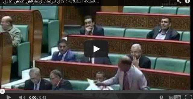 Parlement video