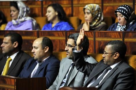 فريق العدالة و التنمية في البرلمان