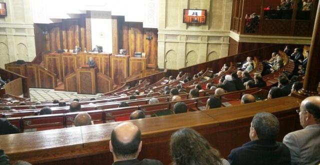 Parlement interieur