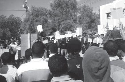 جانب من الوقفة الاحتجاجية أمام مقر القيادة