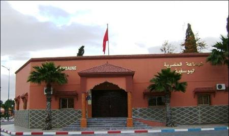 el youssoufiya