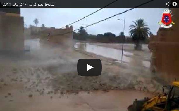 Photo of بالفيديو… مشهد مرعب لسقوط سور تاريخي بتزنيت