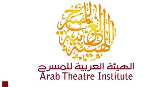 Arab theatre institut