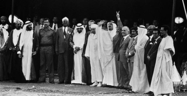 صورة تؤرخ لمؤتمر القمة الذي عقده رؤساء الدول العربية في 28 و 29 أكتوبر 1977 بالرباط.