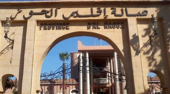 municipalité haouz