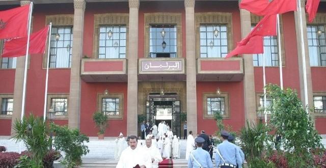 parlement portail