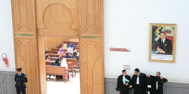 tribunal entree