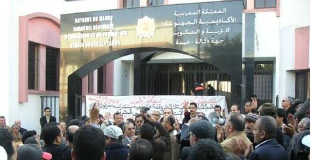 وقفة احتجاجية سابقة لبعض رجال التعليم أمام أكاديمية دكالة عبدة