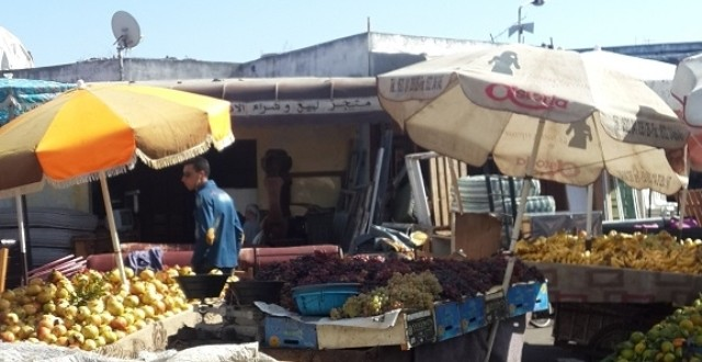 """سوق بئر إبراهيم المعروف ب """"لالة زهرة"""""""